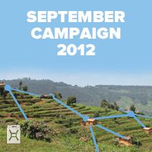 September 2012 220x220 Campaign Banner