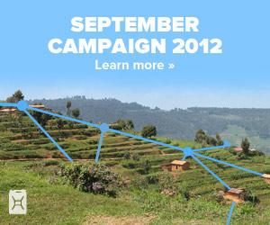 September 2012 300x250 Campaign Banner